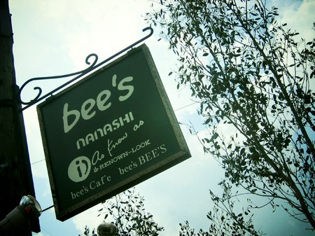 bee's cafe